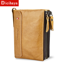 DICIHAYA Hot!! Genuine Leather Men Wallets Credit Business Card Holders Double Zipper Cowhide Leather Wallet Soft Purse Carteira rfid crazy horse genuine leather men wallets credit business card holders double zipper cowhide leather wallet purse carteira