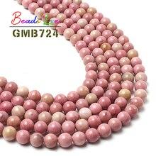 AAA Натуральный бисер с камнем родонит, круглые бусины для изготовления ювелирных изделий 15,5 дюйма/размер на выбор 4, 6, 8, 10, 12 мм, Shipping-F00201