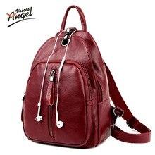 Женские Натуральная кожа с тиснением рюкзак для колледжа сумка женская мода рюкзаки женщина Back Pack ежедневных женщин рюкзак