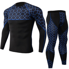 2019 New Compression Men's 2 Piece Sport Quick Dry Running Sets