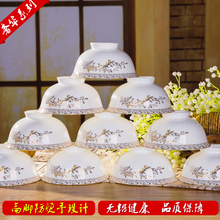 christmas [10] with Jingdezhen ceramic bowlset Steamed Rice bone china tableware 4.5 inches tall  bowl