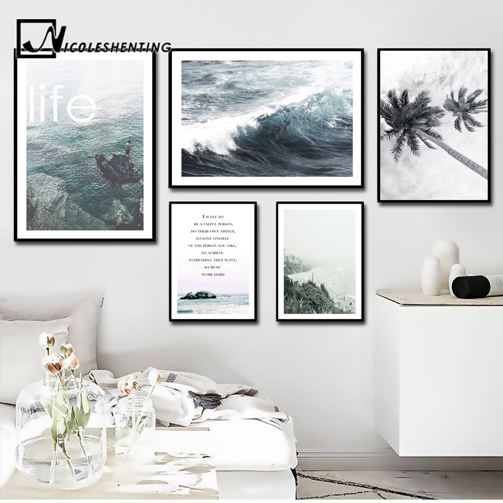 Nordic decoration motivational poster and prints life for Decoration 4 life
