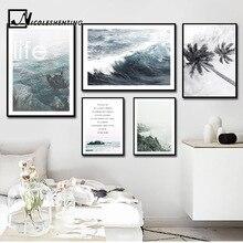Скандинавские украшения мотивационный плакат и отпечатки жизни цитата морской пейзаж стены искусства холст картины декоративные картины домашнего декора