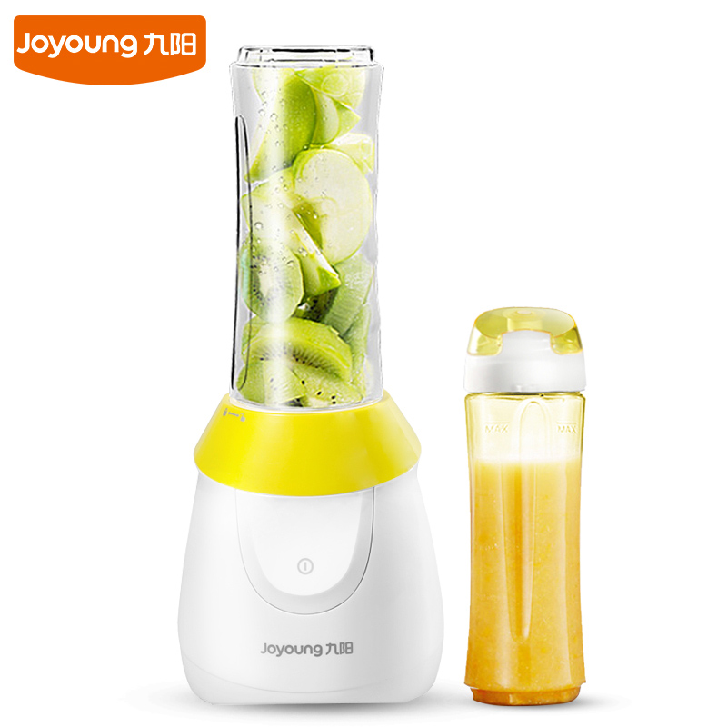 Mini Portable Joyoung Juicer Outdoor Double Cup Extractor Fruit Vegetables Juice Maker 250W Power 400ML Capacity