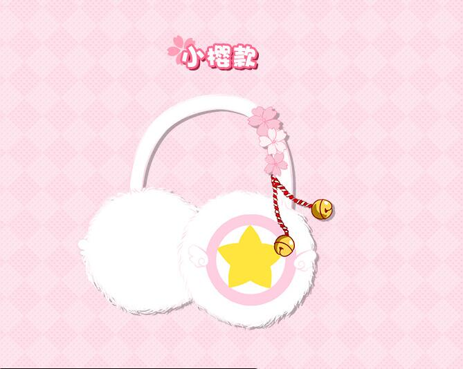 Sakura Magic Plush Earmuff Warm Female Winter Ear Muffs Girls Earmuffs