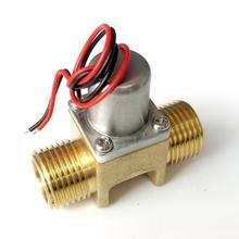 Опытный импульсный Соленоидный клапан умный флеш-клапан импульсный клапан низкая мощность Соленоидный клапан DC3.6V-6.5V G1/2 очиститель воды датчик кран