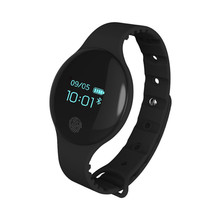 New explosions h8 smart bracelet silicone Bluetooth childrens watch camouflage sports pedometer