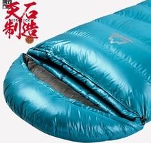 цена на Highrock Polar Bear -10 Single  Down  Envelope  Sleeping Bag Waterproof  Removable Cap and Splicing with Free Compression Bag