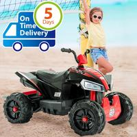 Uenjoy ATV for Kids 4 Wheeler Quad 12V Battery Power Electric Ride On Car w/ Wheels Suspension,2 Speed,LED Lights,Built in Horn.