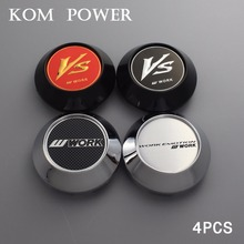 KOM 68mm auto racing wheel cap no logo without badge hubcaps chrome & black abs work vs letter rims center enjoliveur roue