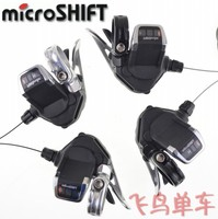 Free shipping Straight the road bicycle shifting 9 speed /10 speed /20 speed. Microshift shifting.folding bike transmission