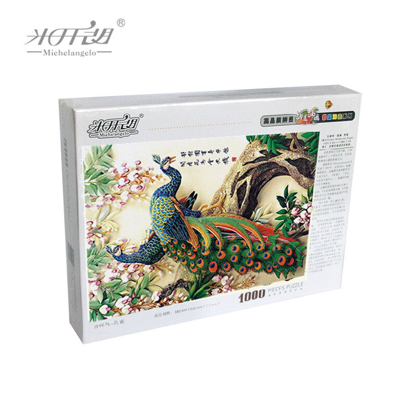 Image 2 - Michelangelo Wooden Jigsaw Puzzles 500 1000 Piece Chinese Old Master Auspicious Peacock Educational Toy Decorative Wall Paintinggift for mother daytoy attachmenttoy donkey -