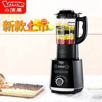 Cooking Machine Broken Food Food Supplement Ground Meat Smoothie Multi functional Grinding Juicer Easy To Use Smart Booking