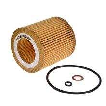 Масляный фильтр двигателя HU816X 11427541827 подходит для BMW E82 E88 E90 E92 E93 E60