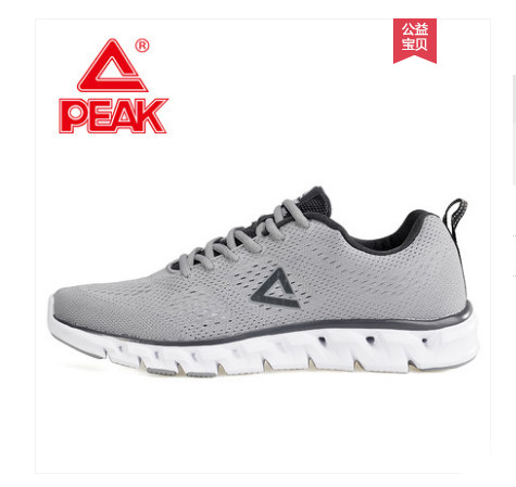 Mens shoes one-piece sneakers 2018 summer new comfortable breathable light slip non-slip wear running shoes mens PeakMens shoes one-piece sneakers 2018 summer new comfortable breathable light slip non-slip wear running shoes mens Peak