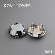 KOM 4PCS 59mm car styling wheel center trim hubcaps centre Tapa no logo emblem sticker rim covers dust cap abs chrome KP595640