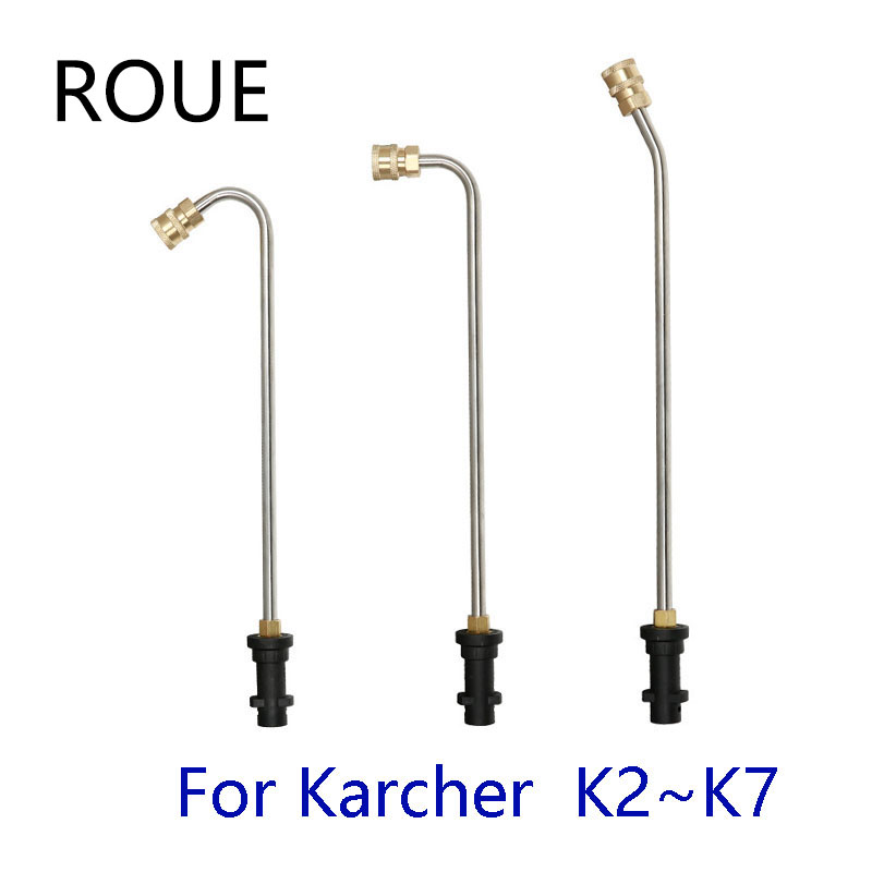 For Karcher K2 K3 K4 K5 K6 K7 Pressure Washers Gutter Cleaning Wand Tip Metal Jet Lanc
