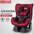 4 colores bebé asientos de coche de seguridad para el recién nacido bebé puede dormir en el asiento del vehículo del coche para 0-4 años de edad