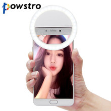 2017 Universal LED Photography Flash Light Up Selfie Luminous Lamp Night Phone Ring For iPhone SE 5 6 6S Plus LG Samsung HTC LG(China)