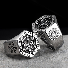 Beautiful Nordic mythology Viking rune stainless steel rings for man