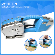 DJ16High Quality Handheld Battery Powered PETorPlastic Welded Strapping Tool Electric PP PET Strapping Packing Machine 13