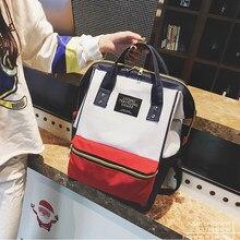 fce6372f9 2019 kobiet plecak, dorywczo najlepszy kobiety plecak, japonia torba  pierścień, lato plecak kobiet
