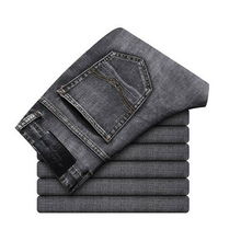 Jeans Quần mới Skinny