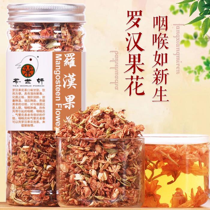 30g Mangosteen Flower LuoHanGuo Herbal Chinese health Slimming expectorant flower chinese Skin Care DIY Raw Materials Dry Tea