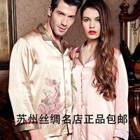 Принять третьей стороной инспекции, suzhou Шелковые летние шелковые Lounge Любители чистый шелк с длинным рукавом Sleep Set