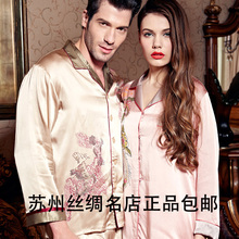 Accept the third party inspection,Suzhou silk summer silk lounge lovers pure silk long-sleeve sleep set