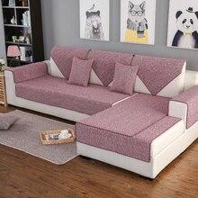 Хлопковые и льняные коврики для дивана, Нескользящие Чехлы для дивана разных размеров, Декоративные Чехлы для дивана, для гостиной, дивана, полотенца, простые