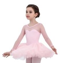 Балетное платье для танцев для девочек; детское платье для танцев; платье принцессы; гимнастический купальник для девочек Боди для танцев