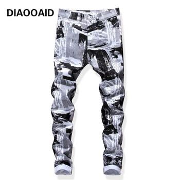 3D Printed Slim Fit Denim White Skinny Denim Trousers