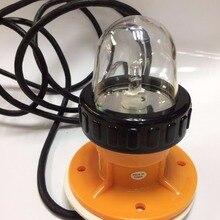 Позиционный светильник для спасательной лодки, сигнальный светильник s, BSW9812 проблесковый светильник для спасательной лодки(Сертификация CCS) 12V 13W