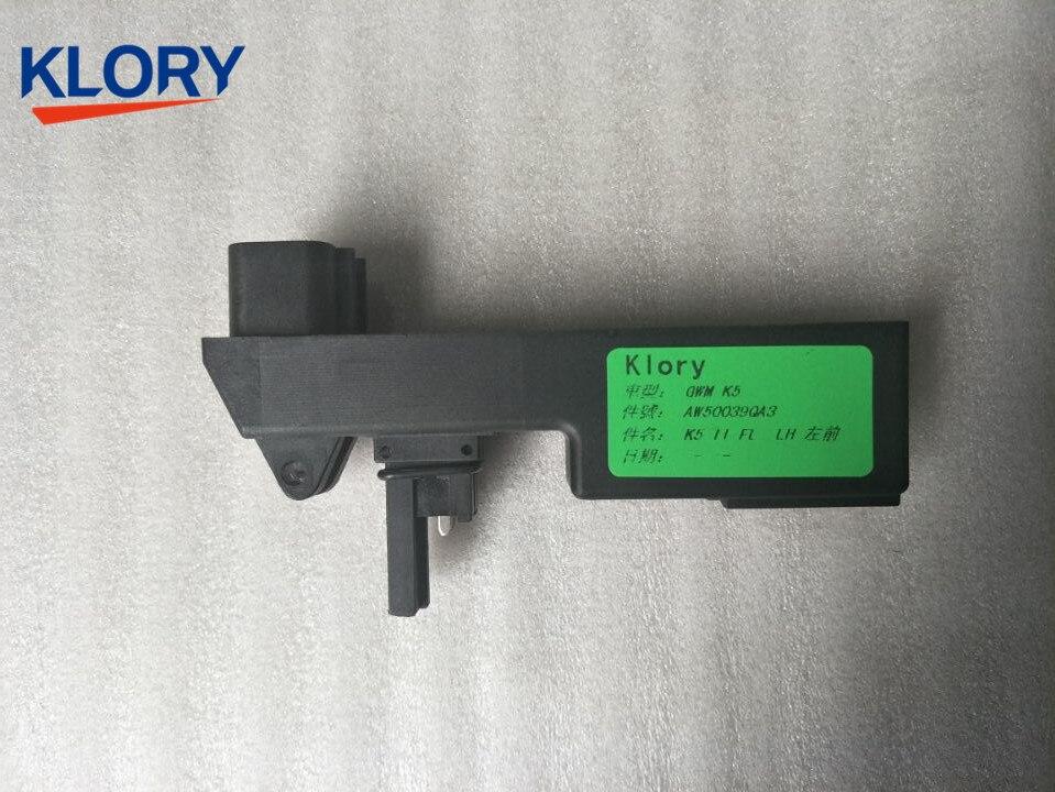 6104101XK80XA/ 6104201XK80XA/ 6204101XK80XA/ 6204201XK80XA OXIMITY PROTECTION MODULE  For GWM GREAT WALL HAVAL H5