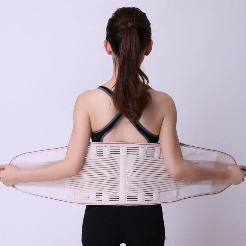 Hot Shapers Women Body Slimming Belt Girdles Firm Control Waist Trainer Cincher