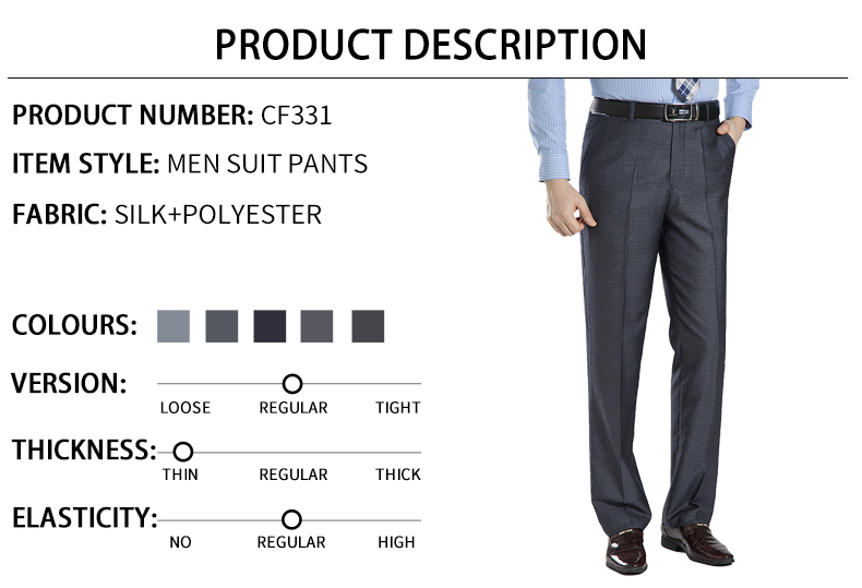Summer Business Thin Suit Pants For Men 29-50 Spring Autumn Male Formal Stretch Solid Silk Long Dress Baggy Office Trousers