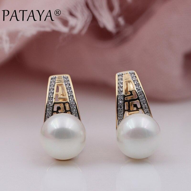 PATAYA Neuen 585 Rose Gold Micro-wachs Inlay Natürliche Zirkon Meer Shell Perlen Ohrringe Frauen Hochzeit Partei Schmuck
