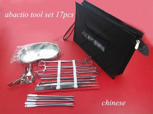 Medical instrument kit 18 tool 23pcs set stainless steel artificial abortion tools GYN use gynecologist use surgical instruments medical micro plastic use stainless steel