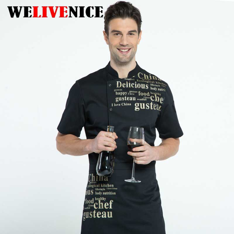Unisex Casual Soft Chef Jackets Short Sleeve Oblique Collar Kitchen Catering Restaurant Food Service Work Uniform