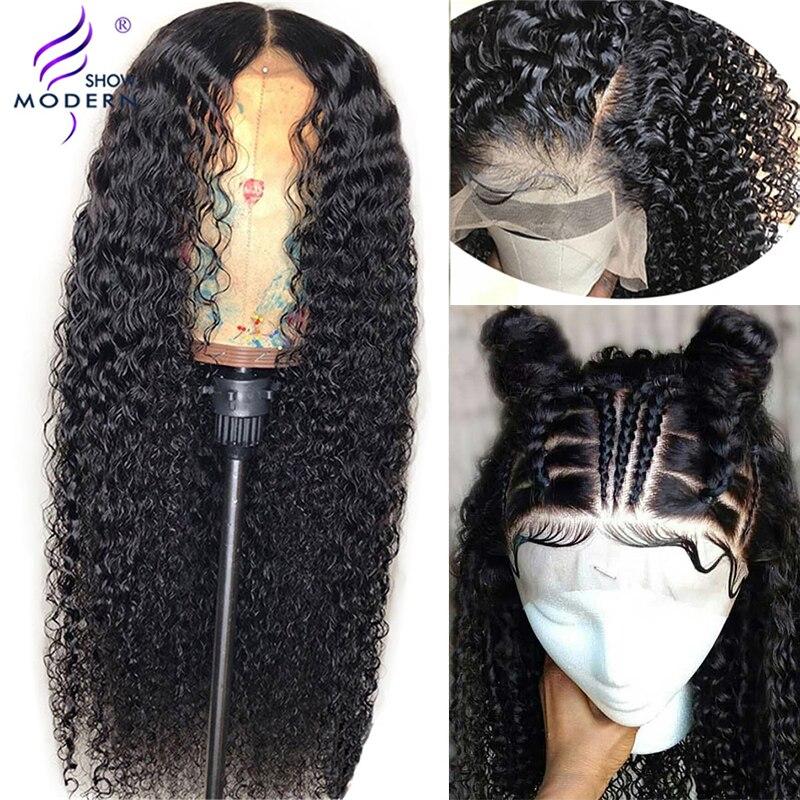 Moderne Show cheveux brésilien bouclés cheveux humains perruque Remy dentelle perruque pré plumé sans colle 150% densité frontale perruques pour les femmes noires