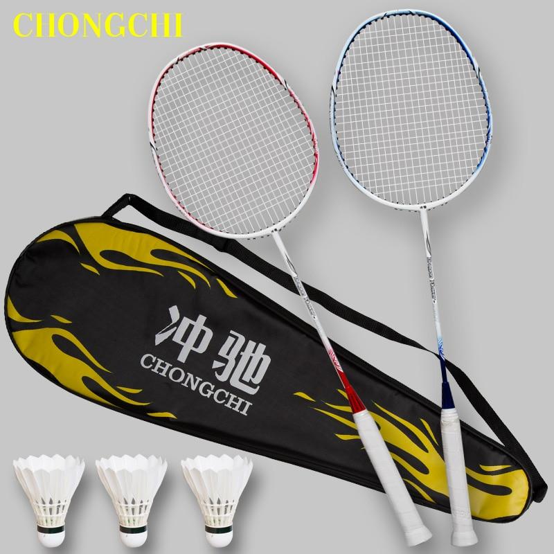 ФОТО Super light double beat carbon  badminton racket attack