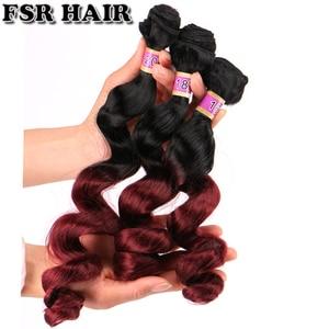 Image 4 - Черно золотистые волосы с эффектом омбре FSR, 16, 18, 20 дюймов, 3 шт./лот, синтетические волосы для наращивания, свободные волнистые пучки для женщин