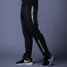 2019 Men Pants Sport High Elasticity Casual Trousers Polyester Fitness Running Pants