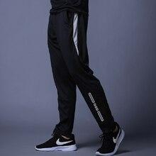 Pantalones deportivos informales para hombre