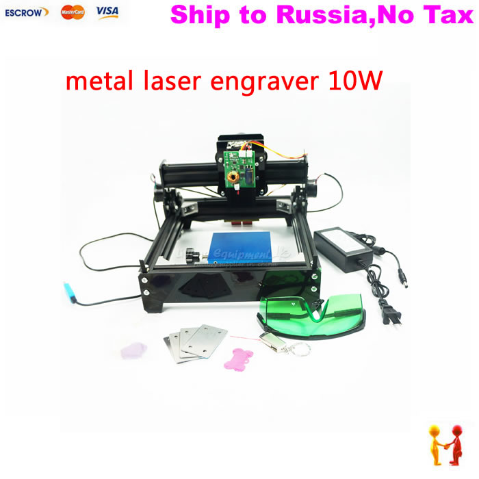 (NO TAX TO Tussia) MINI DIY cnc laser machine 1420 engraving metal stainless steel aluninum etc with USB port