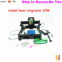 NO TAX TO Tussia MINI DIY Cnc Laser Machine 1420 Engraving Metal Stainless Steel Aluninum