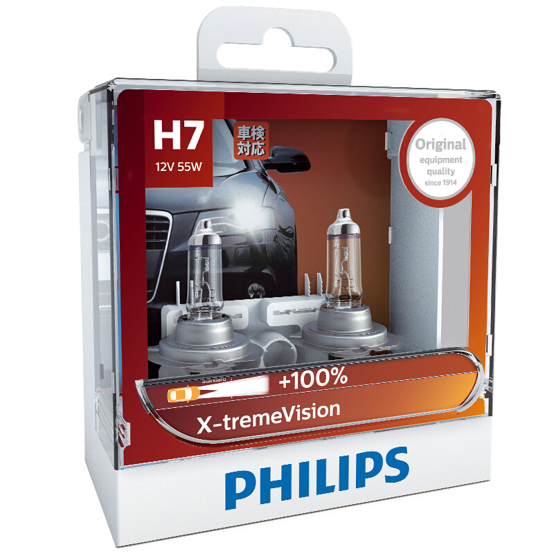 2X Philips H7 12V 55W PX26d X-treme Vision Car Headlight Genuine Bulbs 100% More Bright Auto Halogen OEM Lamps 12972XVS2