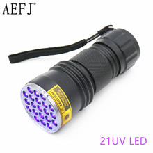 Linterna de LED UV, luz de 12LED UV, 21LED, 395 400nm