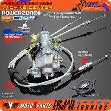 Powerzone 30 мм карбюратор Ускорительный Насос гоночный PowerJet для Keihin Irbis TTR250 баров 200cc 250cc с двойным дроссельным кабелем